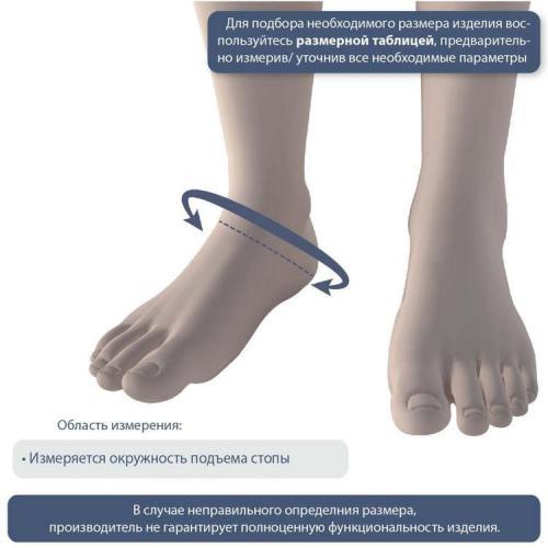Бандаж на голеностопный сустав со шнуровкой и съемными ребрами жесткости AS-ST